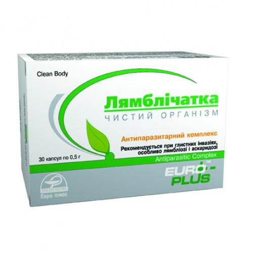 тестостерон в таблетках для мужчин купить
