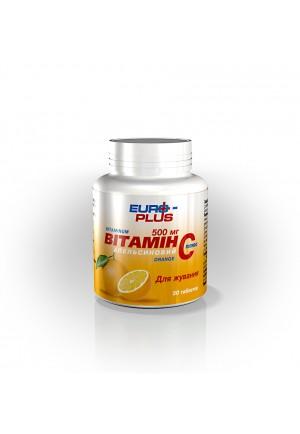 Витамин С 500мг №50 апельсин
