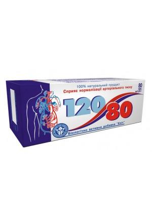 """БАД для нормализации давления """"120/80"""" №80"""