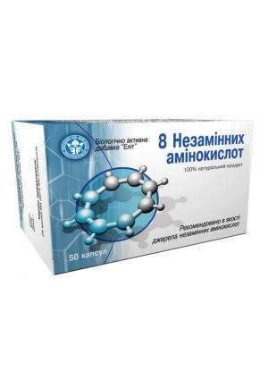 """Аминокислоты """"8 незаменимых аминокислот"""" таблетки №50"""