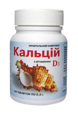 """БАД """"Кальций с витамином D3"""" №100"""
