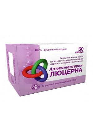 """Препарат для снижения уровня холестерина и сахара в крови """"Антихолестерин-люцерна"""" №50"""
