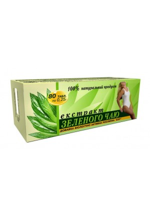 """Препарат для снижения веса """"Экстракт зеленого чая"""" №80"""