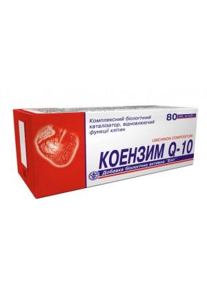 "БАД кардиопротектор ""Коэнзим Q 10"" №40"