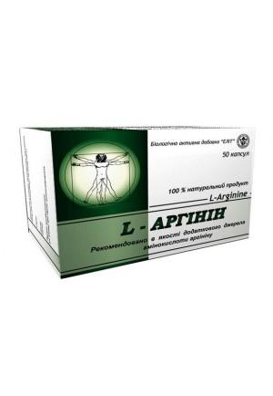 Аминокислота L-аргинин №50 Для сердца и сосудов