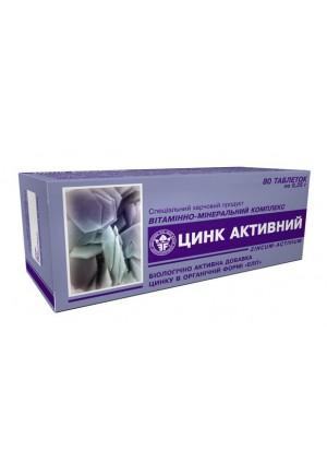 """Витаминно-минеральный комплекс """"Цинк"""" №40"""