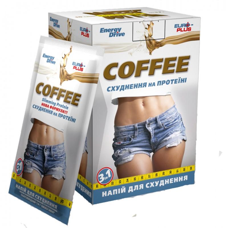 Напиток кофейный растворимый с протеинами и углеводами «3 в 1« Energy drive »,10 пакетов