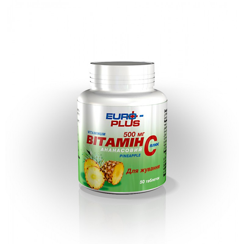 Витамин С 500мг №50 ананас