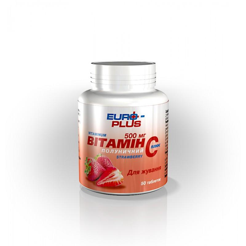 Витамин С 500мг №50 клубника