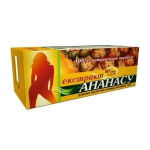 "Препарат для сжигания жира ""Экстракт ананаса&..."