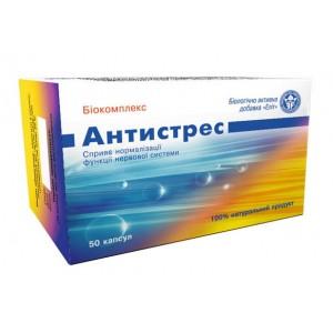 "БАД ""Антистресс биокомплекс"" №50..."
