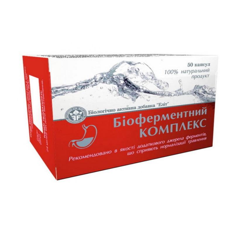 """БАД для нормализации пищеварения «Биоферментный комплекс"""" № 50"""