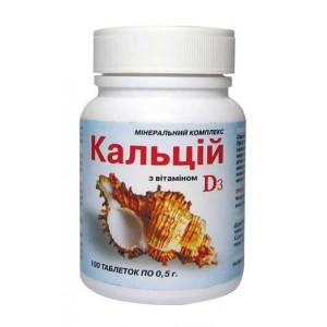 """БАД """"Кальций с витамином D3"""" №100..."""