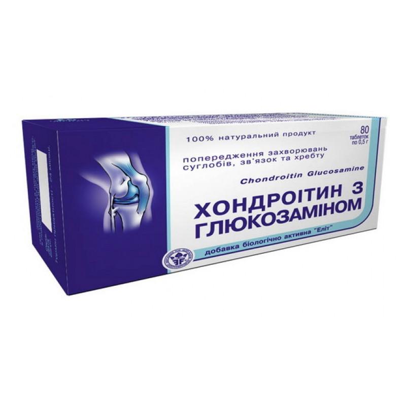 "БАД для суставов ""Хондроитин с глюкозамином"" №80"