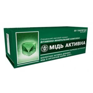 """Витаминно-минеральный комплекс """"Медь активная..."""