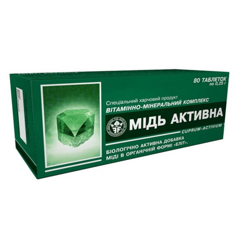 """Витаминно-минеральный комплекс """"Медь активная""""  №80"""