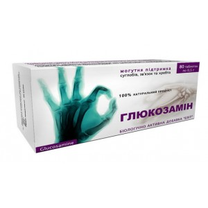 "Препарат для суставов ""Глюкозамин"" №40..."