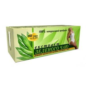 """Препарат для снижения веса """"Экстракт зеленого..."""