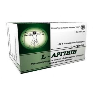 Аминокислота L-аргинин №50 Для сердца и сосудов...