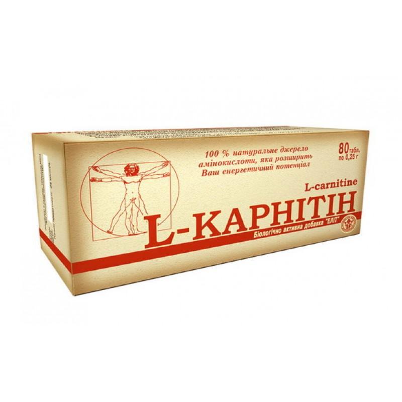 """Аминокислота """"L-карнитин"""" №50. Для превращения жира в энергию"""