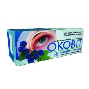 """Препарат для улучшения зрения """"Оковит-экстрак..."""
