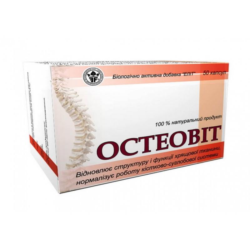 """БАД для суставов и позвоночника """"Остеовит"""" №50"""