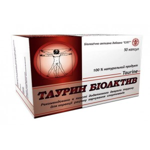 """Аминокислота """"Таурин Биоактив"""" №50..."""