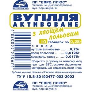 """""""Уголь активированный с хвощом полевым"""",..."""
