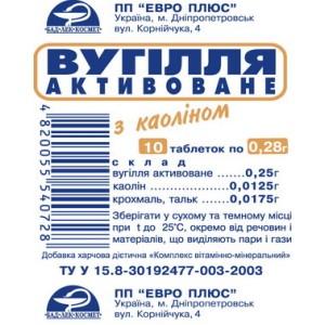 """""""Уголь активированный с каолином"""", табле..."""