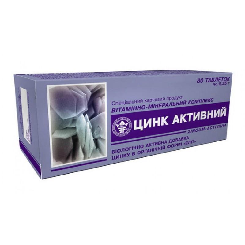 """Витаминно-минеральный комплекс """"Цинк"""" №80"""