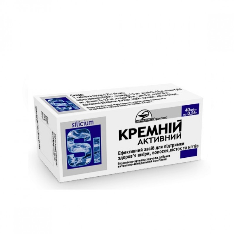 """Биологическая активная добавка """"Кремний активный"""", №40"""