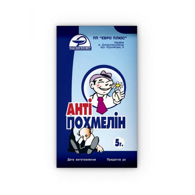 """Препарат от похмелья """"АнтиПохмелин"""" (порошок)"""